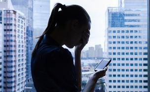 אישה עצובה (צילום: shutterstock | KieferPix - אילוסטרציה)