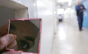 יחידת המתאבדים (צילום: Getty Images  Stringer)