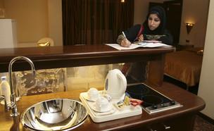 מלון בסעודיה (צילום: רויטרס)
