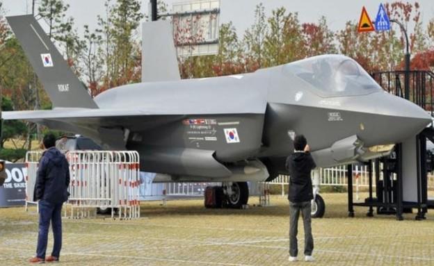 המטוס החדש של דרום קוריאה (צילום: defenseworld@Twitter)