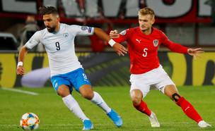 נבחרת ישראל מול אוסטריה במוקדמות היורו (צילום: רויטרס)