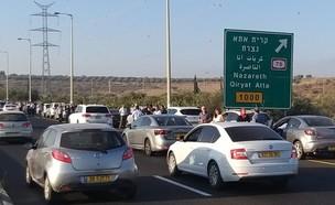הפגנות במגזר הערבי: שיירת מחאה לירושלים