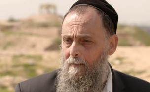 """למה היהדות לא מקבלת נישואים בין עדתיים? (צילום: מתוך """"אל תתערבו לי באהבה"""", קשת 12)"""