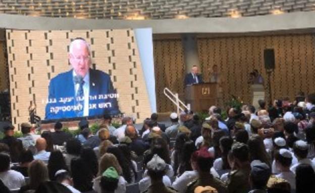 הנשיא ריבלין נגד הירי בבית הכנסת בגרמניה (צילום: מיכל צ'ין)