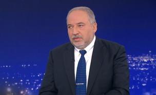"""אביגדור ליברמן, יו""""ר ישראל ביתנו (צילום: החדשות 12)"""