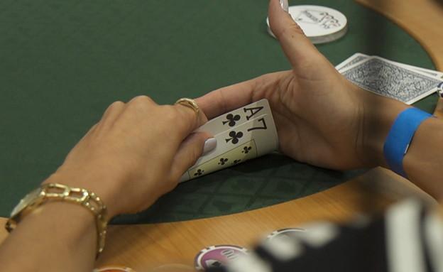 נשים משחקות פוקר (צילום: החדשות 12)