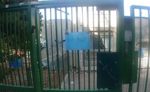 """שביתה בפעוטון המתנ""""ס בקריית ארבע (צילום: הסתדרות לאומית)"""