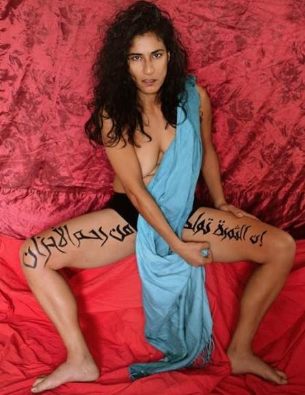 סמירה סמייה (צילום: דנה ברכה, באדיבות המצולמת)