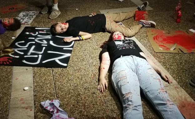 מחאה נגד אלימות כלפי נשים בכיכר רבין (צילום: מטה המאבק נגד אלימות כלפי נשים)