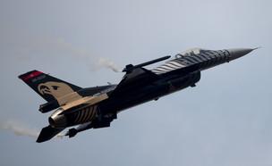 מטוס חיל האוויר הטורקי (צילום: Matt Cardy/Getty Images)