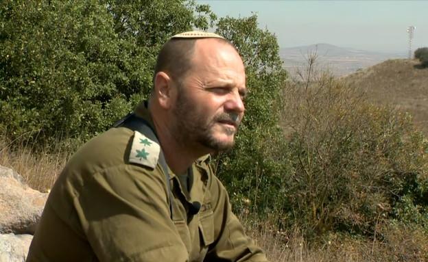 """אל""""מ אופיר לוי סגן מפקד אוגדת הבשן (צילום: החדשות 12)"""