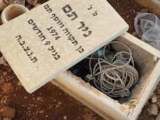 """קבר התינוק הפך למחסן מאולתר: """"הזדעזענו"""""""