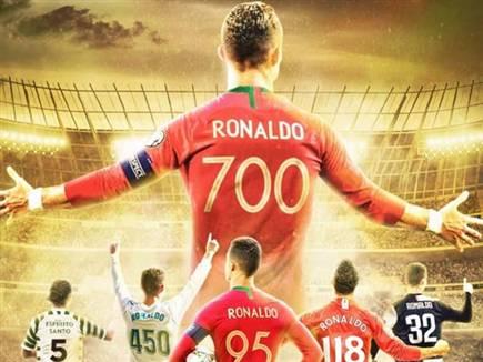 שער 700 בקריירה. מדהים (GETTY) (צילום: ספורט 5)