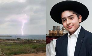 אשר בן ה-14 שנהרג מפגיעת ברק (עיבוד: באדיבות המשפחה)