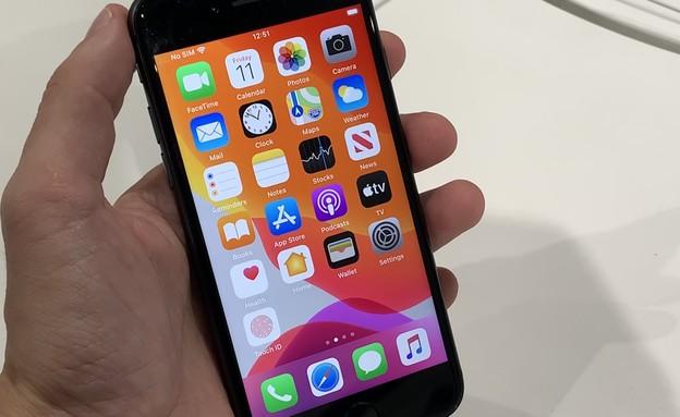 אייפון עם מערכת ההפעלה iOS 13 (צילום: ינון בן שושן, NEXTER)