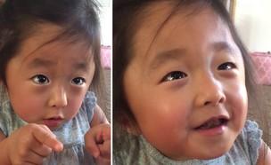 ילדה מאומצת (צילום: יוטיוב )