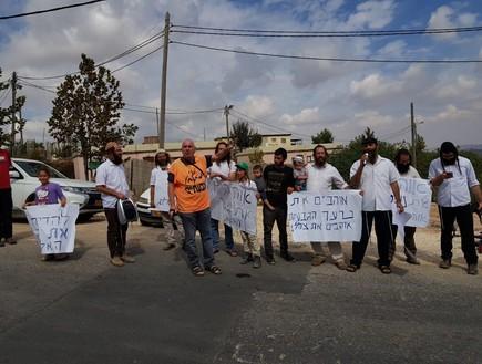 הפגנה ביישוב יצהר לתמיכה בנוער הגבעות