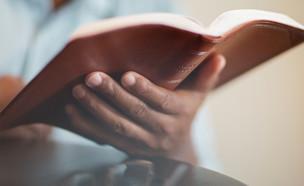 לימודי רוחניות (צילום: By pixelheadphoto digitalskillet, shutterstock)