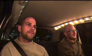 """חוזרים לפרק הראשון של מונית הכסף (צילום: מתוך """"מונית הכסף"""", קשת 12)"""