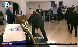 השופט מאיר שמגר הובא למנוחות  (צילום: חדשות)