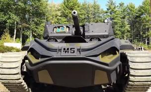טנק העתיד. הפרויקט החדש (צילום: Textron Systems)