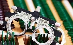 אילוסטרציה, בדיקת עיניים (אילוסטרציה: 123rf)