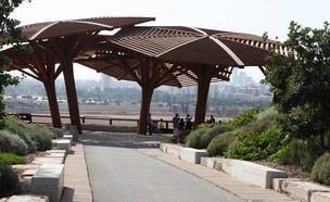 פארק אריאל שרון (צילום: יצחק הררי, פלאש 90)