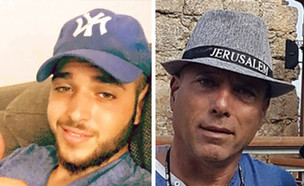 רצח בגן יבנה, פנחס קינן ואביו  (עיבוד: מתוך פייסבוק)