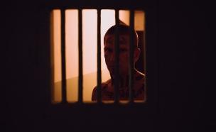 תא כלא (צילום: shutterstock | knyazevfoto)