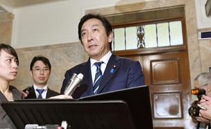 השר היפני שהתפטר בגלל פרשת המתנות (צילום: Sakchai Lalit   AP)