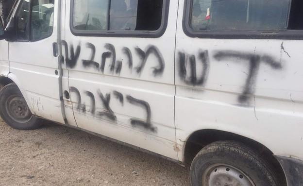 חשד לפשע שנאה בכפר יתמא (צילום: מועצת הכפר יתמא)