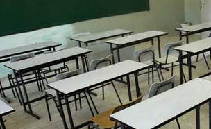 מאות תלמידים חדשים יצטרפו למסלול הייחודי (צילום: AP, חדשות)