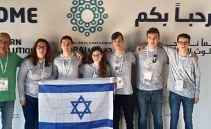 משלחת רובוטיקה של תלמידים מישראל לדובאי. (צילום: המשלחת הישראלית)