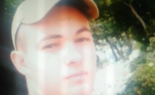 אליעזר אשכנזי: חייל נעדר