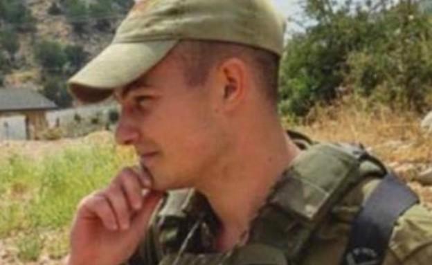 החייל אליעזר אשכנזי שנעדר מביתו