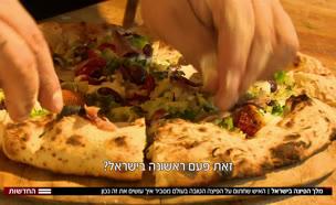 20pizza_vtr2_n20191029_v1 (צילום: חדשות)