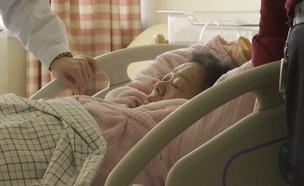 סינית בת 67 ילדה אחרי היריון טבעי (צילום: CNN SOURCE)