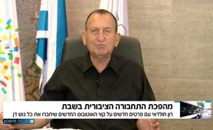ניצחון האזרח הקטן על עיריית תל אביב  (צילום: חדשות)