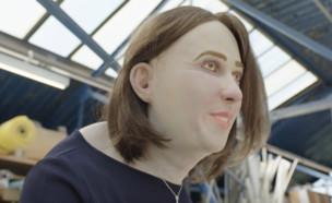 הבובה אמה