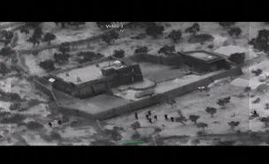 """תיעוד מהמבצע לחיסול מנהיג דאע""""ש אל בגדדי"""