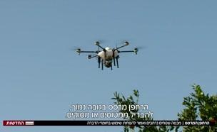 העתיד כבר כאן: הרחפן הישראלי שיחליף טרקטורים (צילום: חדשות)