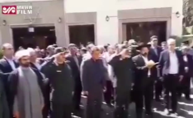טקס לזכר הנופלים היהודים באירן בהשתתפות משמרות המה (צילום: חדשות)