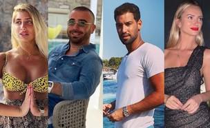 עמרי בן נתן, קסניה טרנטול, עומר אדם, מעיין אשכנזי (צילום: instagram)