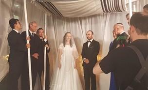 חתונתם של אביגיל בלאס ויעקב עמר רוטשטיין (צילום: קרן הישג)