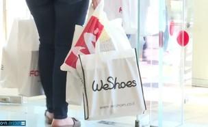 לקראת טירוף הקניות של נובמבר (צילום: חדשות)