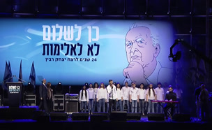 shir_shalom_vtr2_n20191102_v1 (צילום: חדשות)