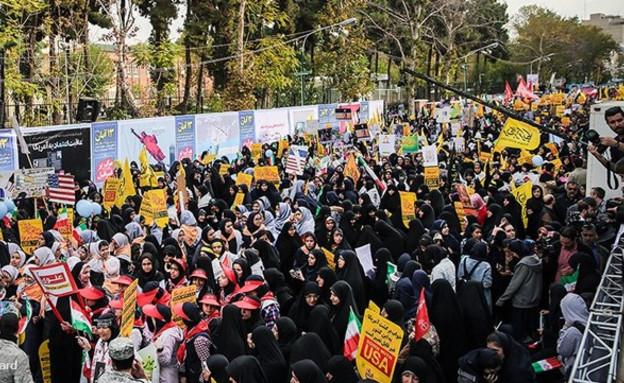 הפגנות באירן  (צילום: מתוך התקשורת האירנית)