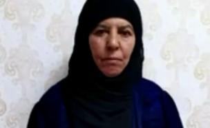 האישה החשודה כאחותו של אל-בגדאדי (צילום: רויטרס)