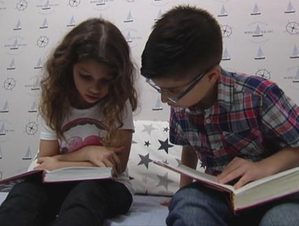 60% מהילדים לא קוראים כלל ספרים