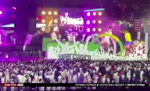 פסטיבלי מוזיקה והיאבקות נשים: סעודיה החדשה (צילום: חדשות)